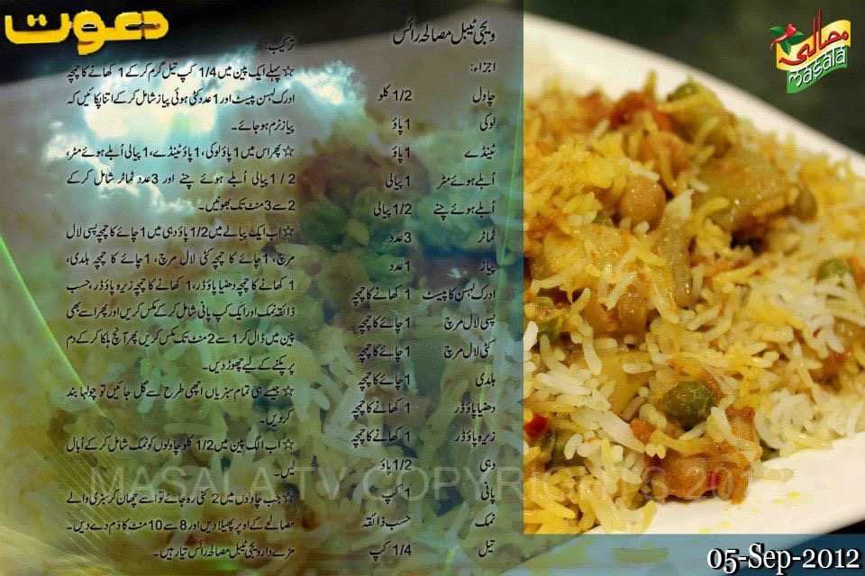 Famous Recipes By Chef Zakir Afreen S Kitchen