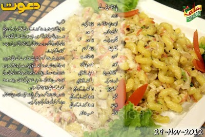 Famous Recipes By Chef Zakir