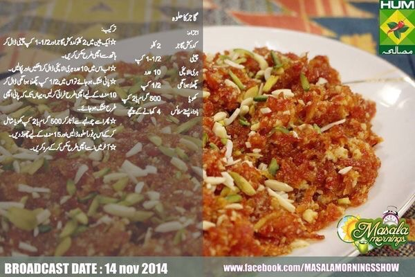 MithaiHalwa And Sweets Recipes By Shireen Anwer